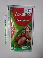 Протравитель Джанго (20мл) — защита посадок картофеля от вредителей и болезней