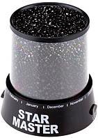 Ночник проектор звездного неба Star Master, фото 1