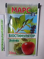 Біостимулятор росту Марс - EL (10мл) — плівкоутворюючих, для насіння і рослин, вбереже від заморозків і посухи