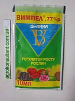 Биостимулятор роста Вымпел (10мл) — пленкообразующий, для семян и растений, убережет от заморозков и засухи