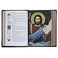 """Ілюстрована Біблія """"Новий Завіт"""" у шкіряній палітурці і подарунковому футлярі, фото 8"""