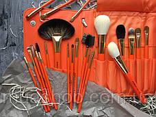 Натуральные кисти Z'OREYA 22 шт в чехле (Оранжевый), фото 3
