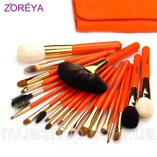 Набор профессиональных кистей Z'OREYA 22 шт в чехле (Оранжевый)