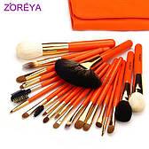 Натуральные кисти Z'OREYA 22 шт в чехле (Оранжевый)