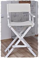 Складной стул для визажа Apolo white, фото 1