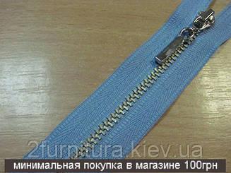 Молния курточная металл №4.5 голубая  1шт (никель) 6425 (ГОЛУБОЙ, 60 см)