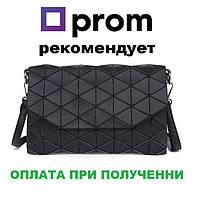 Женская сумка ХИТ ПРОДАЖ 2018
