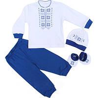 Костюм для немовлят (на хлопчика) біло-синій