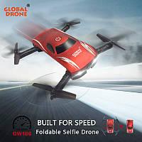 Глобальный Drone GW186 Wi-Fi FPV мини складной с камерой HD
