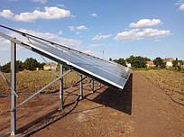 5 рядная одностоечная система креплений для 30 кВт СЭС с изменяемым уголом