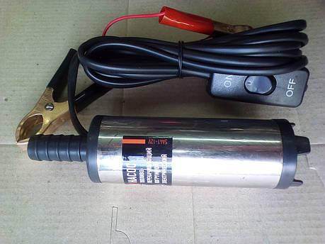 Топливоперекачивающий електричний занурювальний насос 12V для дизельного палива,діаметр 38мм., фото 2
