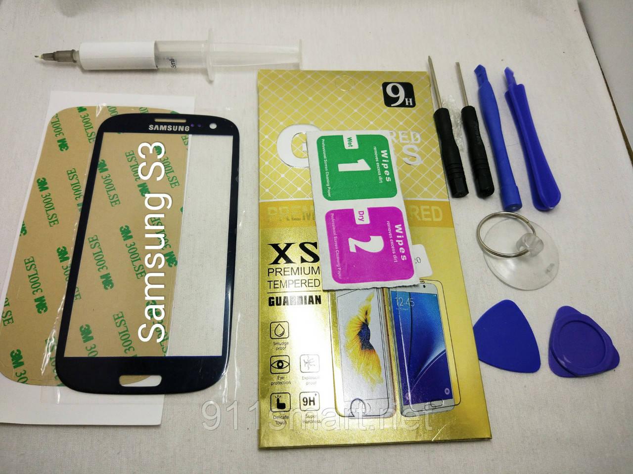 Скло Samsung Galaxy Samsung S3 i9300 набір для заміни.