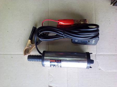 Топливоперекачивающий погружной электрический насос 12V для дизельного топлива,диаметр 38мм., фото 2