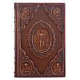 Библия III в томах , фото 4