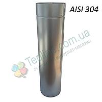 Труба-сэндвич дымоходная 250 мм; 0.5 мм; 100 см; нержавейка/оцинковка AISI 304 - «Stalar»