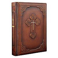 Библия в кожаном переплете 16 х 23 см