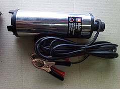 Топливоперекачивающий погружной электрический 24В насос,для дизельного топлива диаметр 50мм.