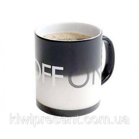 Чашка хамелеон (кружка) On Off Черная, фото 2