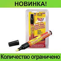 Карандаш для удаления царапин Fix it Pro!Розница и Опт, фото 1