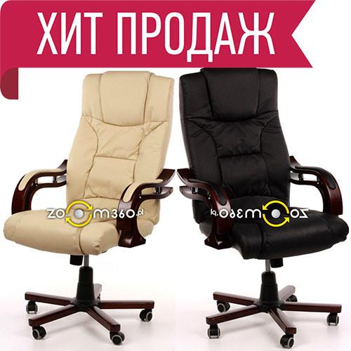 Кресло Prezydent Calviano бежевое/черное