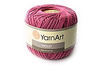 Пряжа YarnArt Violet 0075