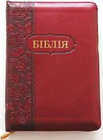 Біблія 045 zti червона, квіти (артикул 10457_3)