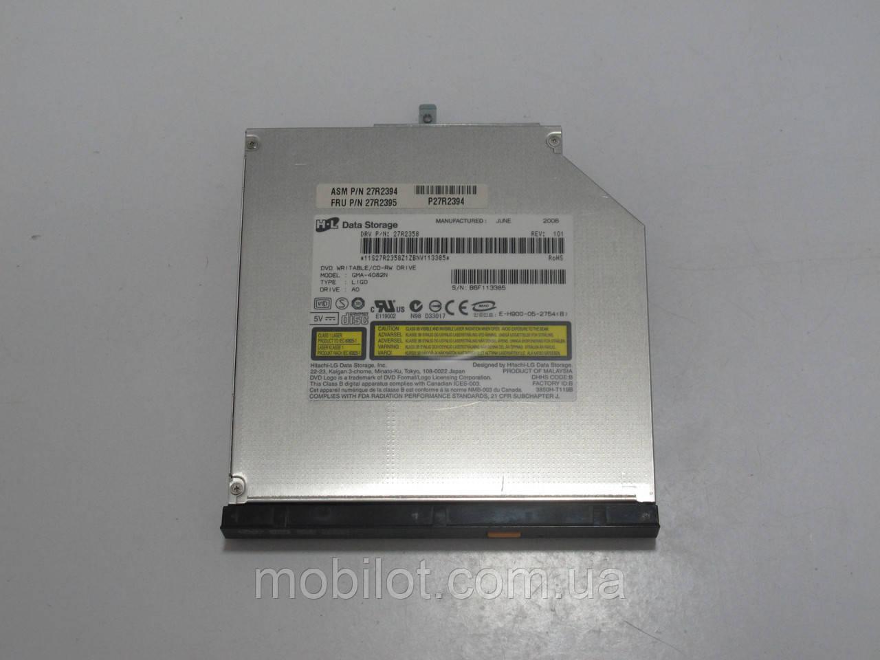 Оптический привод Lenovo 3000 C100 (NZ-6775)