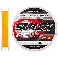 Шнур Favorite Smart PE 4x 150м (оранж.) #0.5/0.117мм 3.6кг (1693.10.40)