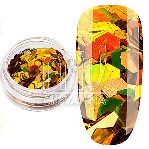 Шестигранники IR001, голограммное золото 2 мм