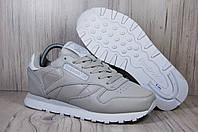 Reebok Classic серые кожаные кроссовки унисекс, фото 1
