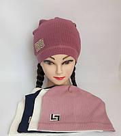 Трикотажная шапка для девочки р 46-52