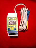 ВРД-1Д - цифровой регулятор влажности с измерителем для инкубатора