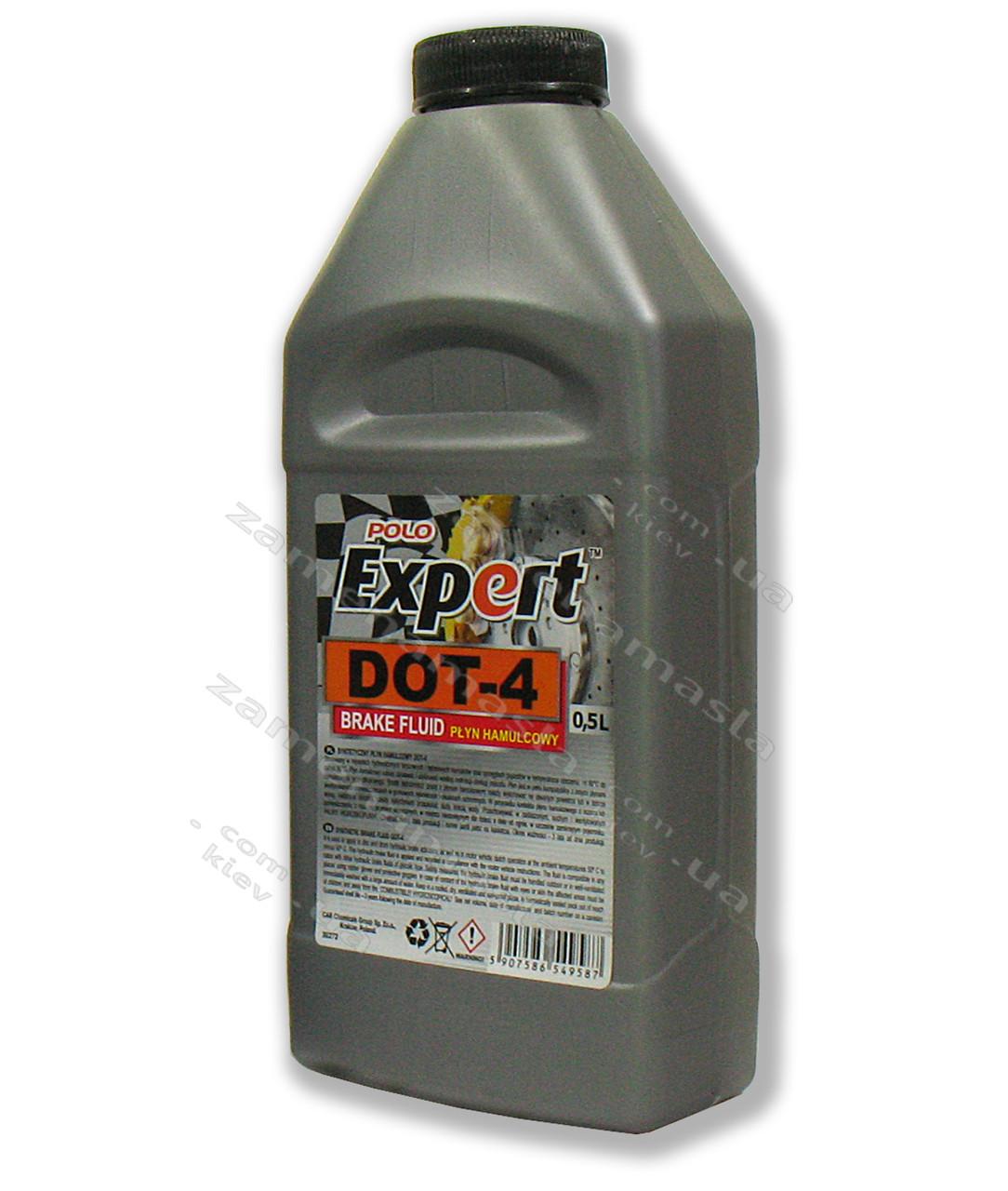Polo Expert DOT-4 500мл