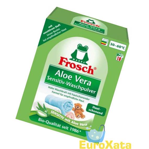 Стиральный порошок-концентрат Frosch Aloe Vera Sensitiv-Waschpulver (1,35 кг)