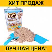 Кинетический песок Squishy Sand, фото 1