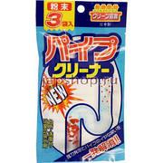 Средство для чистки труб Nagara 3 шт по 20 г (4057)