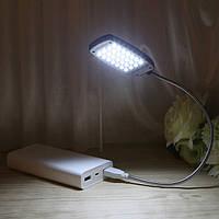 USB лампа для ноутбука 28 LED