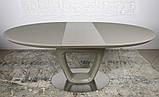 Обеденный раздвижной стол VANCOUVER  мокко 140/180х95 (бесплатная доставка), фото 4