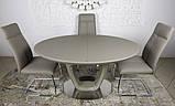Обеденный раздвижной стол VANCOUVER  мокко 140/180х95 (бесплатная доставка), фото 2