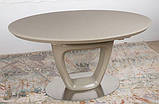 Обеденный раздвижной стол VANCOUVER  мокко 140/180х95 (бесплатная доставка), фото 6