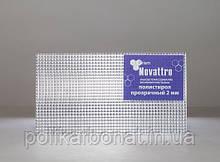 Полистирол светотехнический Novattro Prism 1.8 мм.
