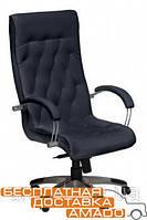 Кресло Бристоль HB Хром Механизм Anyfix Неаполь N-20, фото 1