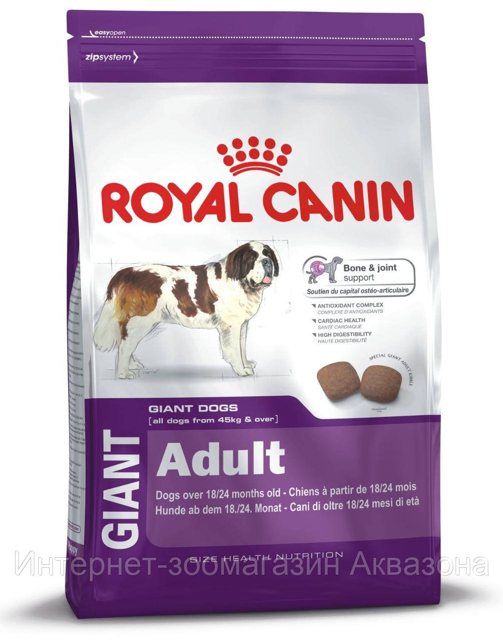 Royal Canin Giant Adult, для собак гигантских пород 15 кг