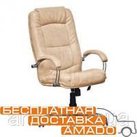 Кресло Марсель Хром ANYFIX Мадрас , фото 1