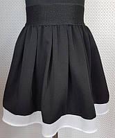 Школьная юбка черная с белой вставкой внизу, размер 128-146