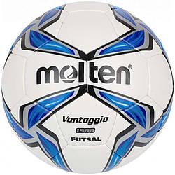 Мяч для футзала Molten Vantaggio 1900 №4