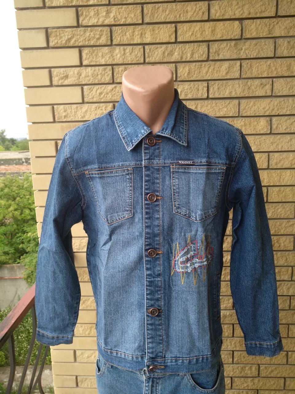 Куртка мужская (подростковая) джинсовая стрейчевая  VIGOOCC