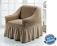 Чехол для кресла Burumcuk Arya (Турция), бежевый