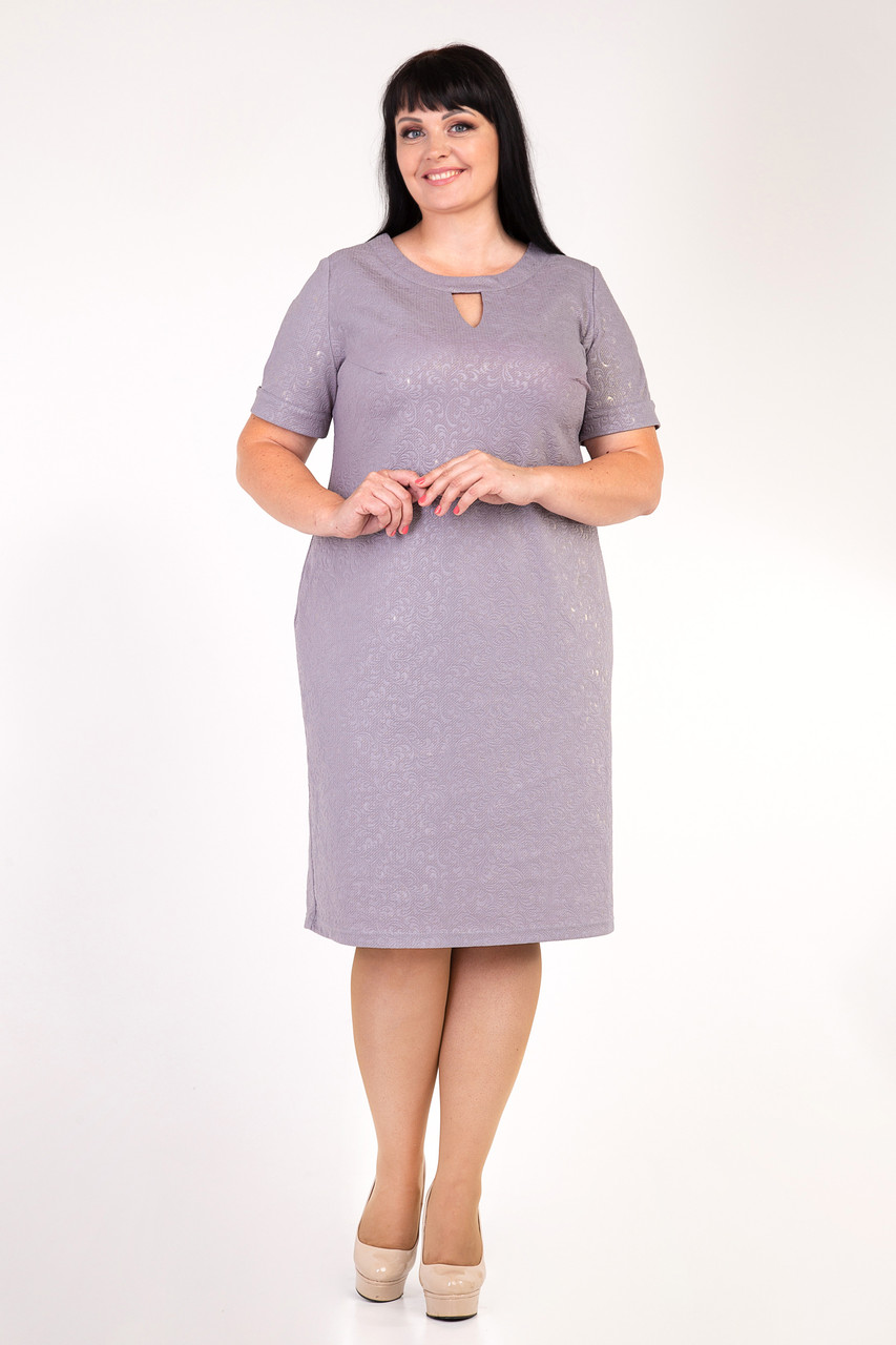 Платье повседневного назначения из новой коллекции. р.54,56,58
