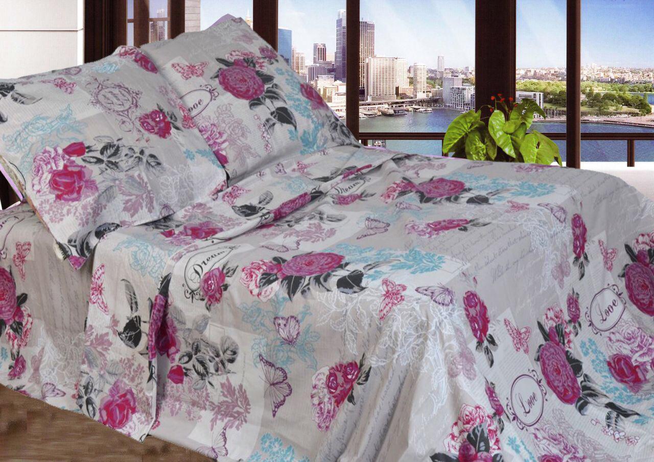 Семейный набор постельного белья Бязь